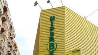 Hiperber alcanza las 55 tiendas en la provincia de Alicante