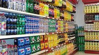 Perspectiva negativa para el sector de bebidas por la caída del consumo