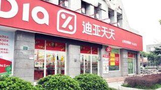 Dia pone en marcha en China la tarjeta de fidelización Club Dia