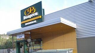 Bon Preu crece en ventas el 7,5% en el primer semestre