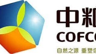 El gigante agroalimentario chino Cofco se instalará en nuestro país