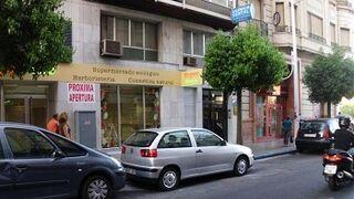 SuperSano abrirá en Madrid dos nuevas tiendas