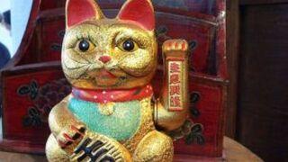 Del problema chino a Panrico