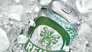 Cerveza Reina cambia de imagen a ritmo de carnaval