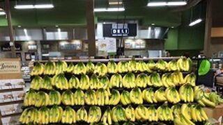 Chiquita y Fyffes crean la mayor bananera mundial