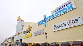 La rusa X5 vende su negocio en Ucrania
