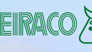 Feiraco facturó 118 millones de euros en 2014