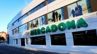 Mercadona invierte 4 millones en su nueva tienda en Santander
