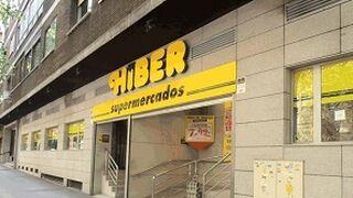 Supermercados Hiber, primera apertura del año