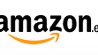 Amazon lanza su envío exprés Entrega Hoy