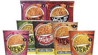 Yatekomo ha llegado ya a 5 millones de consumidores en año y medio