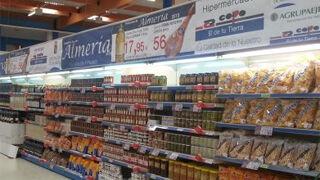 Carrefour alquila a COPO el híper de El Ejido