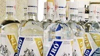 Bardinet adquiere la también catalana Gin Giró