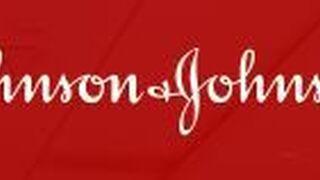 Johnson & Johnson mejoró su beneficio el 18% en 2014