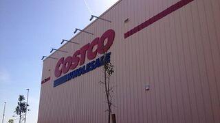Costco pone la primera piedra de su nuevo centro en Getafe (Madrid)