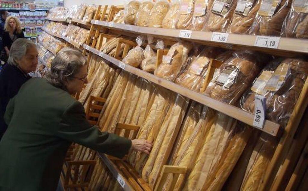 Zona de panadería