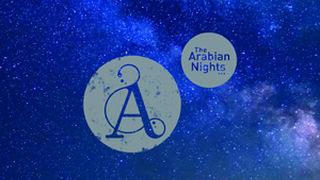 Eurofragance presenta su colección de fragancias 'The Arabian Nights'