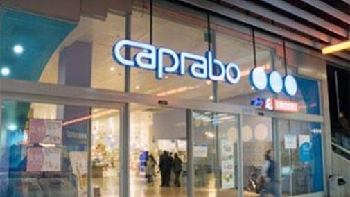 Acuerdo en el ere de eroski en caprabo for Mercadona oficinas centrales