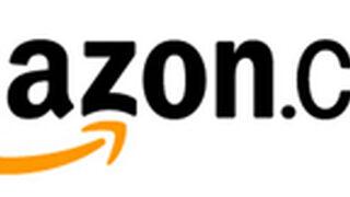 Amazon.com ganó 84,1 millones de euros en el segundo trimestre