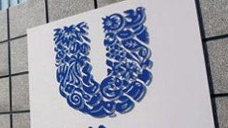Unilever invierte entre el 2 y el 3% de su facturación en innovación