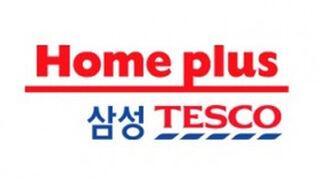 Tesco vende su negocio en Corea del Sur por 5.480 millones de euros