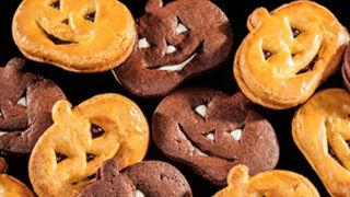 Berlys presenta sus productos para Halloween
