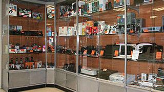 ¿Qué sistemas de seguridad gustan menos a los compradores?
