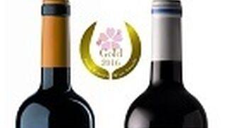 Un jurado japonés de mujeres premia a dos vinos de Bodegas Luzón