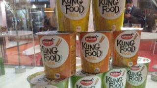 Kung Food, los rivales de Yatekomo en Alimentaria 2016