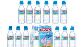 Peppa Pig se convierte en la nueva imagen de Bezoya