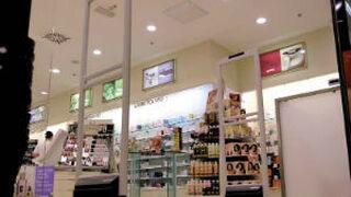 Sensormatic, de Tyco Retail Solutions, cumple 50 años