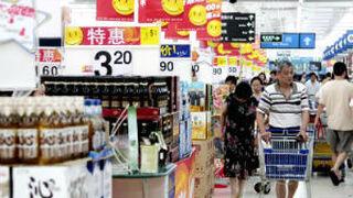 China supera a EE UU como primer importador de alimentos y bebidas
