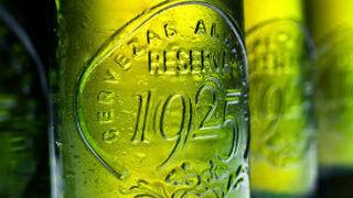 Mahou San Miguel invierte 734.000 euros en Cervezas Alhambra