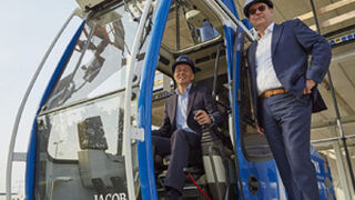 El Grupo Rhenus inaugura un nuevo centro logístico en Eindhoven