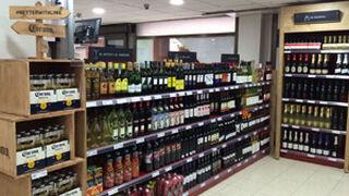 Miquel mantiene su apuesta por los supermercados Suma en Baleares