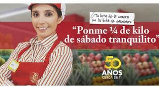Supermercados El Jamón regalarán 100.000 euros a sus clientes