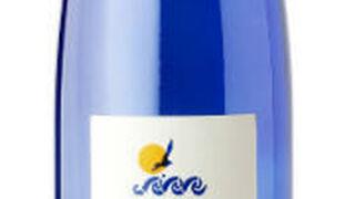Premio internacional para el albariño de Mar de Frades