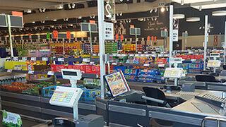 La obsesión de 2016: tener el supermercado más 'chulo'