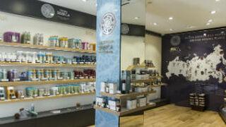 Abre la tienda más especial de Natura Siberica