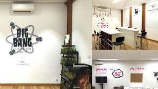 Bodegas Vicente Gandía tiene ya su propia sala de innovación