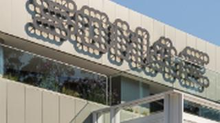 Sonae Sierra, beneficios al alza y mayor expansión en 2016