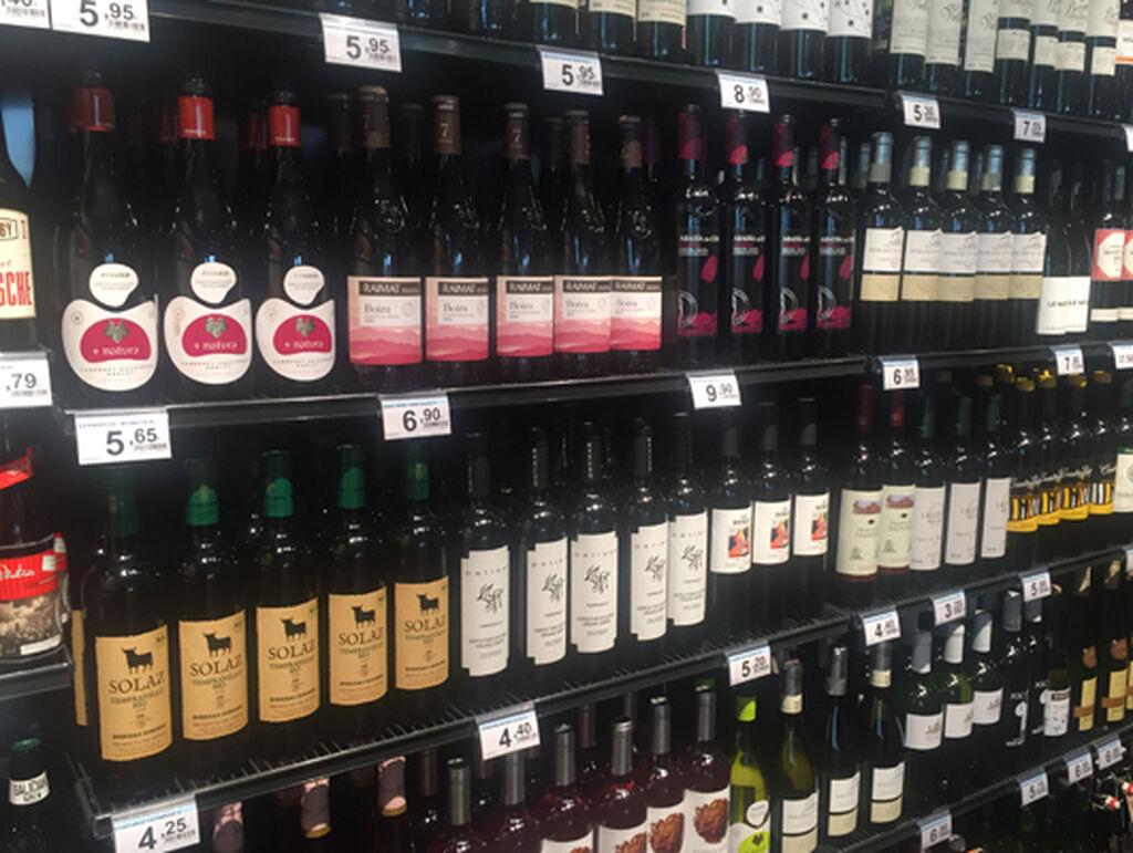 El Carrefour Bio cuenta con una amplia selección de vinos ecológicos