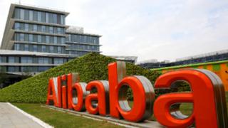 Alibaba ganó casi el 39% menos en su último año fiscal