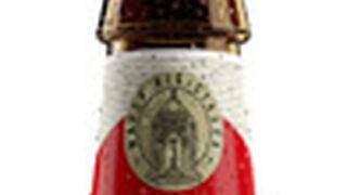 Os presentamos la nueva imagen de la cerveza Cruzcampo
