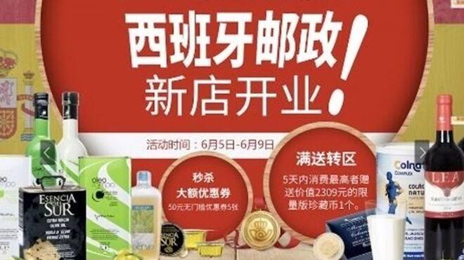 Vino y aceite españoles a China en solo 9 días con Correos