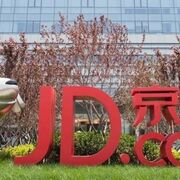 Google invertirá 475 millones de euros en la china JD.com