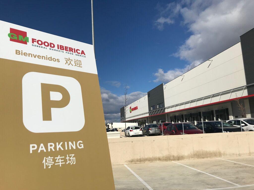 Zona de parking de la nueva instalación