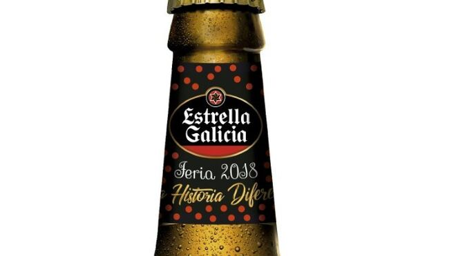 Estrella Galicia se pone flamenca en Andalucía