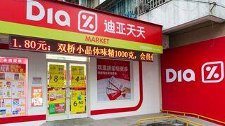 Dia dice adiós a China: vende su negocio al Grupo Suning