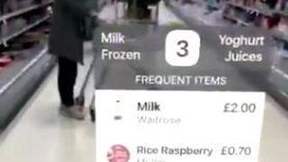 Comprar en un supermercado... con la realidad aumentada